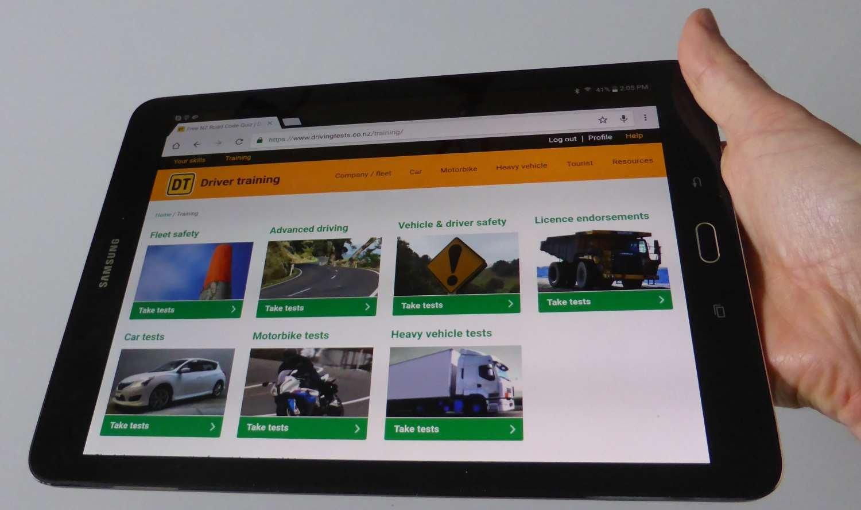 driver training online screenshot